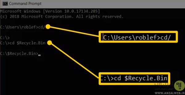 بازیابی اطلاعات سطل آشغال ویندوز