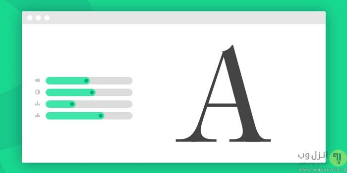 طراحی و ساخت فونت آنلاین