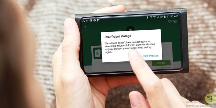 رفع مشکل حافظه اندروید و ارور Insufficient Storage Available