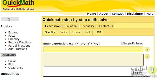 حل تمرینات ریاضی کاربردی