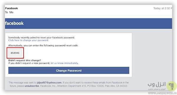 پیدا کردن پسورد فیسبوک