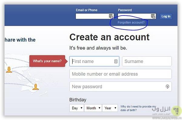 بازیابی رمز فیس بوک از طریق دوستان