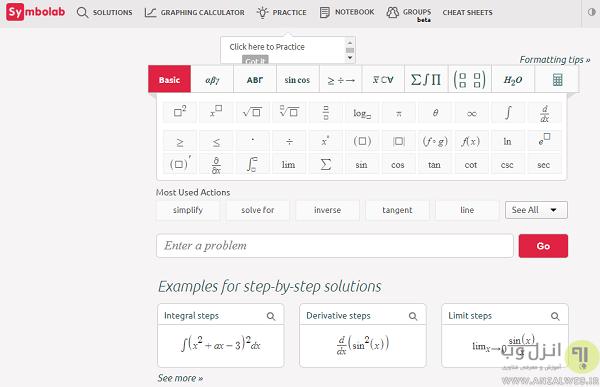 حل آنلاین مسائل ریاضی مهندسی