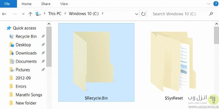 پوشه Recycle.bin$ چیست؟ چه کاربردی دارد و چگونه آن را حذف کنیم؟
