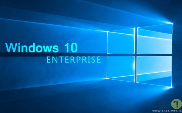 windows 10 enterprise n تفاوت