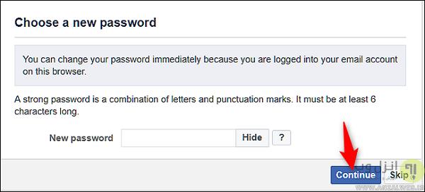 پیدا کردن ایمیل در فیس بوک