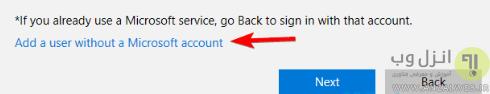 حل مشکل task manager در ویندوز 7