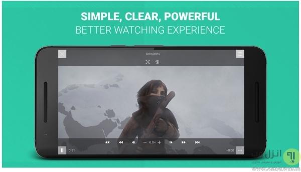 Player Xtreme برای پخش فیلم در گوشی