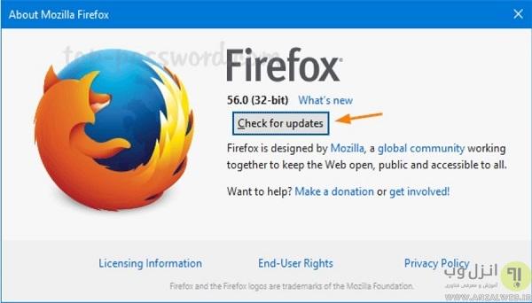 %آموزش جلوگیری از آپدیت خودکار فایرفاکس