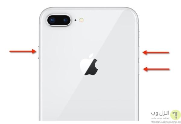 روش رفتن به حالت DFU در iPhone 8 و جدید تر