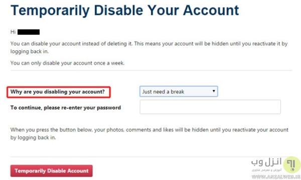 User Not Found یعنی چی؟ غیر فعال کردن موقت حساب کاربری شخص مورد نظر