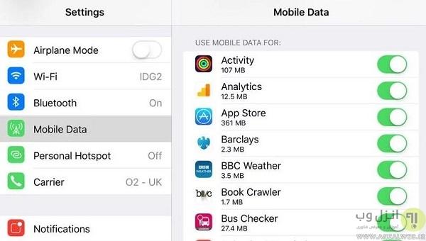رفع ارور cannot connect to app store