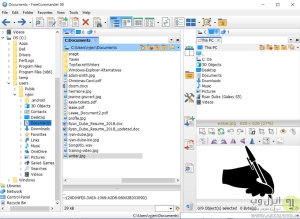 فایل منیجر FreeCommander برای جایگزینی فایل منیجر در ویندوز