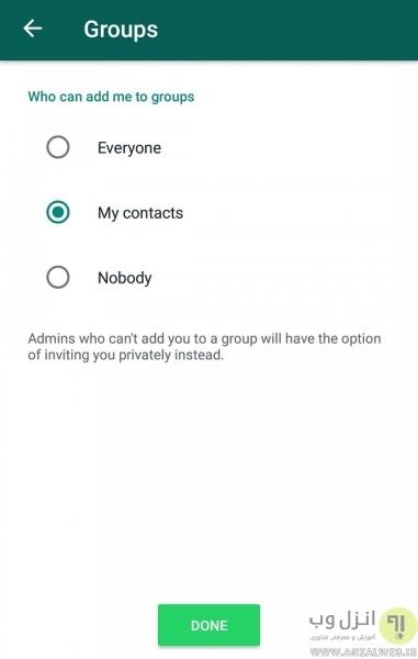 چگونه از اضافه شدن به گروه واتس اپ جلوگیری کنیم؟