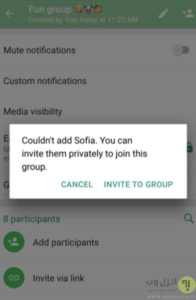 نحوه ارسال دعوت به گروه برای افرادی که مجاز نیستند