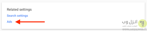 حذف اکانت بازی از گوگل پلی
