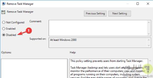 حل مشکل غیرفعال شدن و از کار افتادن Task Manager یا تسک منیجر ویندوز