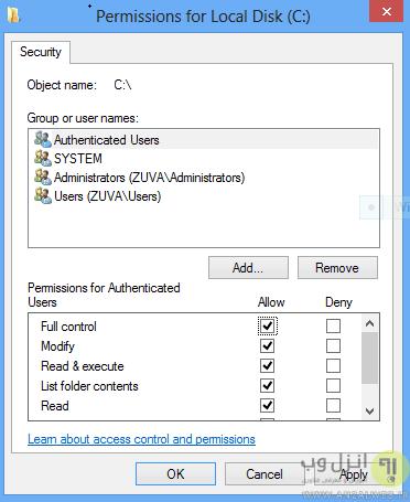 رفع ارور location is not available در ویندوز 8