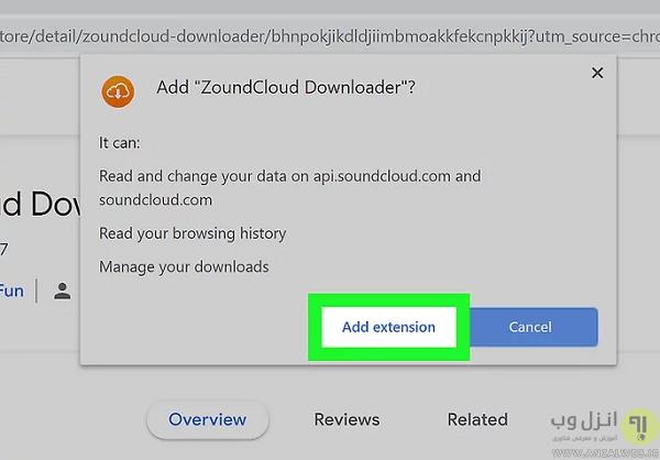 دانلود soundcloud برای ویندوز