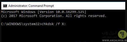 مشکل باز نشدن task manager در ویندوز 10