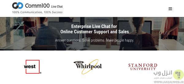 پلتفرم گفتگوی آنلاین و ارتباط با مشتریان