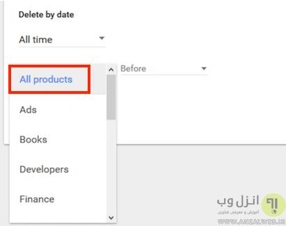 پاک کردن اطلاعت اکانت گوگل