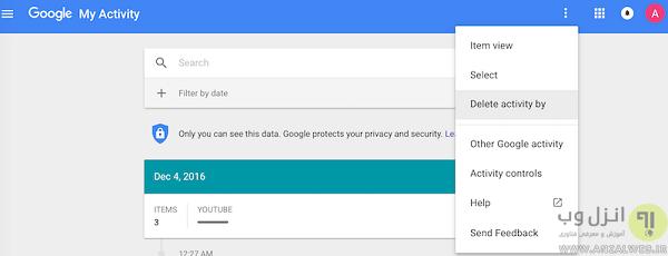 حذف سابقه اکانت گوگل