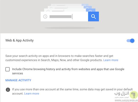 آموزش نحوه حذف اطلاعات شخصی از گوگل