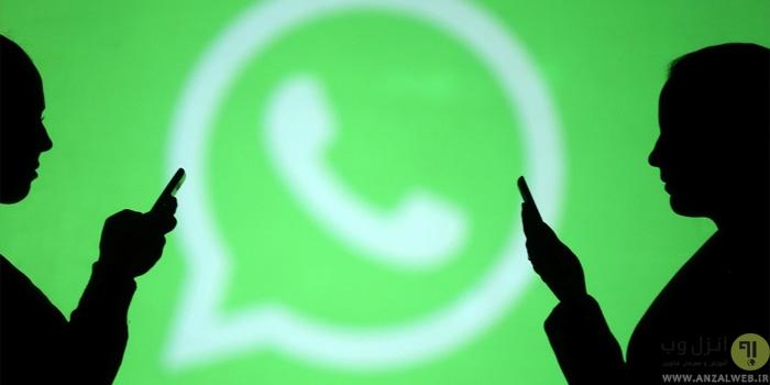 جلوگیری از اضافه شدن به گروه در واتساپ