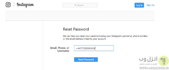 ارسال نشدن کد اینستاگرام به شماره