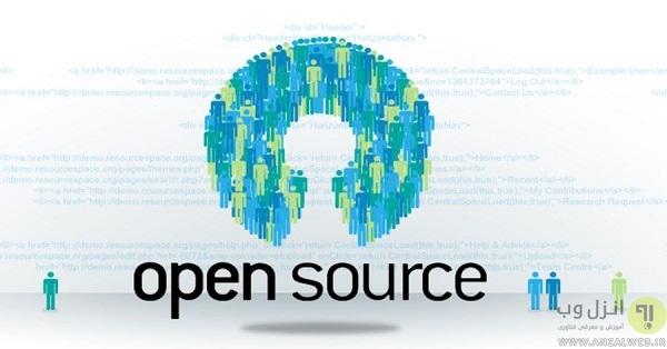 مفهوم Open Source چیست؟