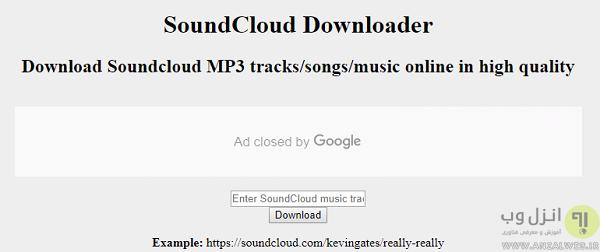 دانلود رایگان از soundcloud