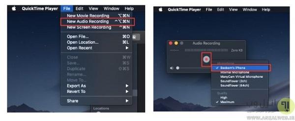دانلود برنامه ضبط مکالمه تصویری واتس اپ ایفون
