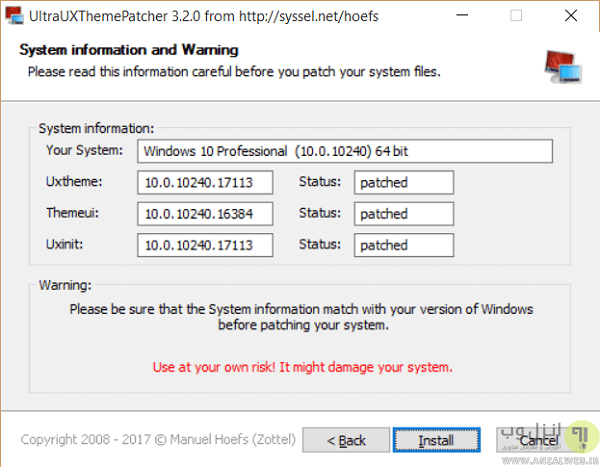 نرم افزار تغییر ظاهر ویندوز 10
