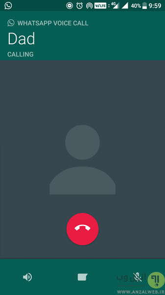 ضبط تماس صوتی واتس اپ