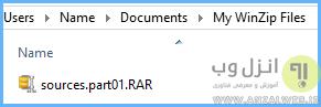 اموزش استخراج فایل rar