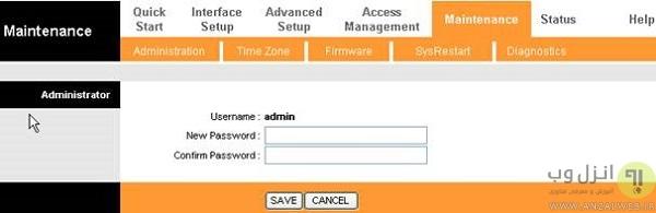 تغییر رمز مودم tp link