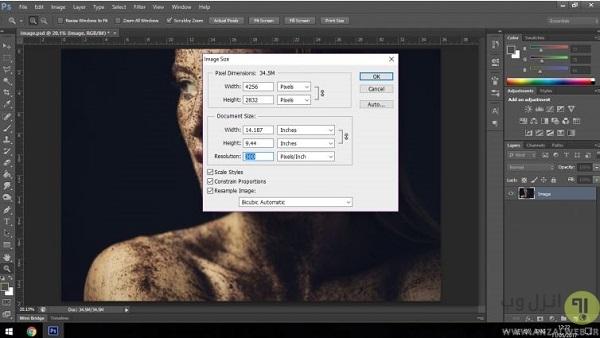 تنظیمات فتوشاپ برای چاپ افست