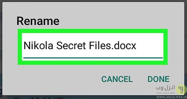 تغییر نام فایل در اندروید