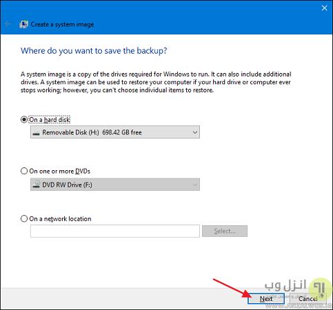 آموزش ساخت فایل iso ویندوز 10