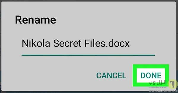 آموزش تغییر پسوند فایل در اندروید