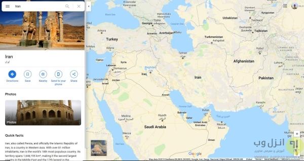گوگل مپ، نقشه شهر های ایران آنلاین با تمامی جزئیات