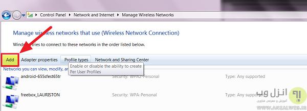 مشکل پیغام windows was unable to connect to