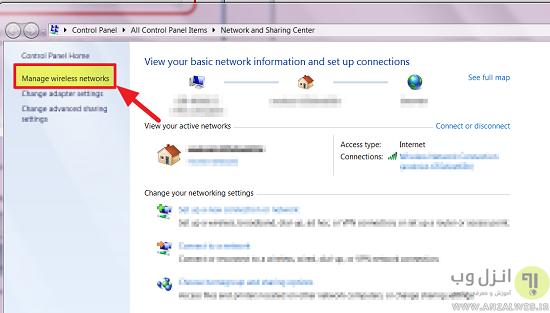 مشکل اتصال به اینترنت در ویندوز 7