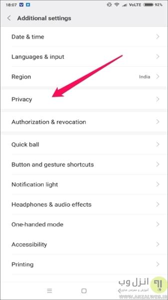 رفع ارور 495 گوگل پلی با غیر فعال کردن Android Device Manager