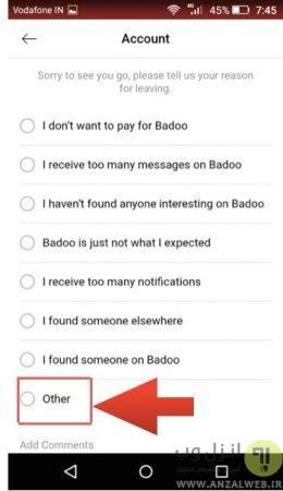 بلاک شدن در بادو