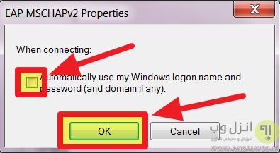 علت وصل نشدن لپ تاپ به وای فای در ویندوز