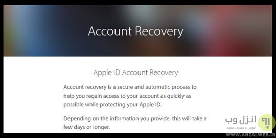 رفع ارور your apple id has been disabled