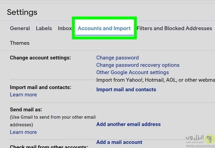 تغییر نام ایمیل گوگل