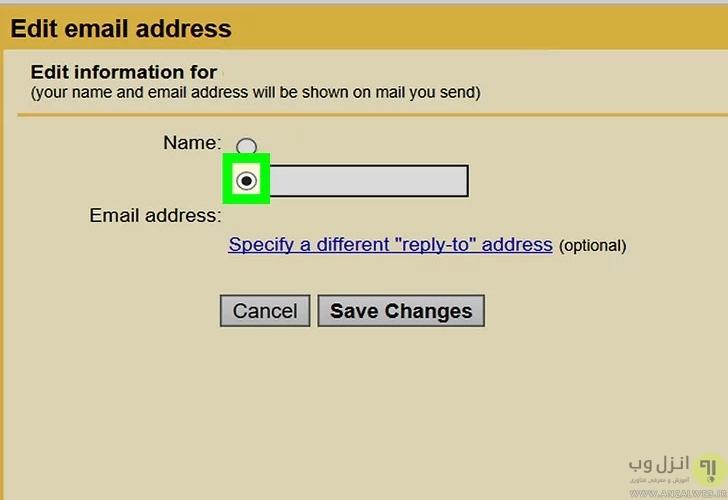 تغییر نام کاربری در جیمیل